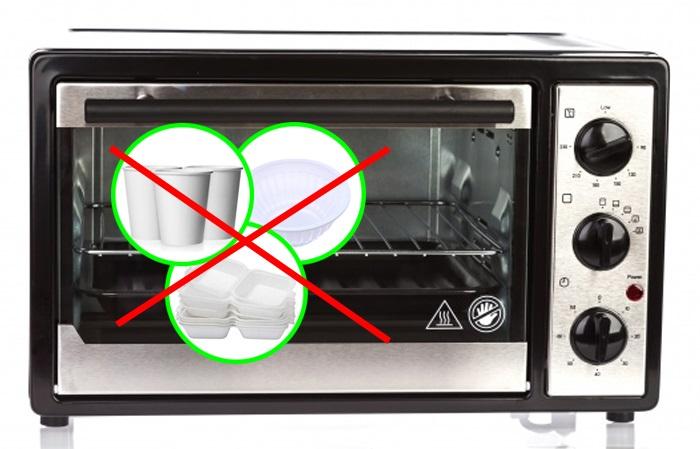 các vật liệu không cho vào lò nướng