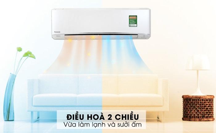 Máy lạnh 1 chiều với máy lạnh 2 chiều là gì?