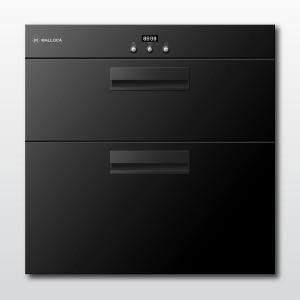 Malloca MSC-100A
