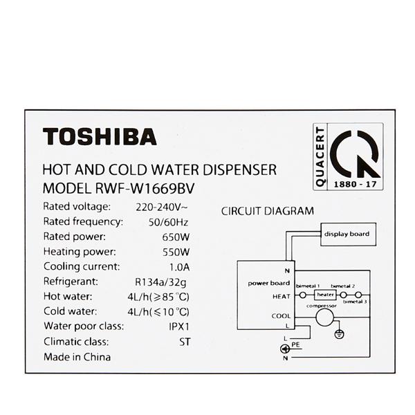 toshiba-rwf-w1669bvk1-5