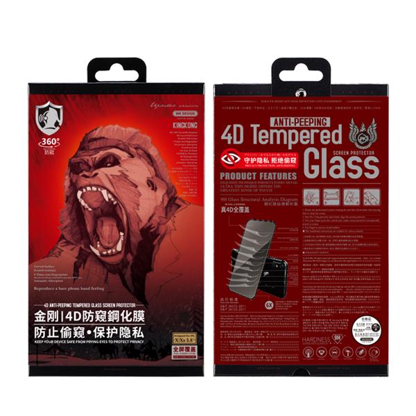 Cường lực King Kong 4D chống nhìn trộm CL4D